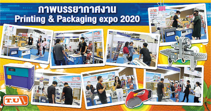 Packaging-Expo 2020